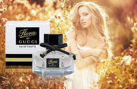 £26 instead of £44.51 for a 30ml eau de toilette from Deals Direct – save 42%