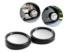£1.99 instead of £19.99 (from EFMall) for a two-piece blind spot car mirror - save 90%