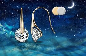 £7 instead of £27.01 (India Rose Designs) for a pair of eclipse drop earrings - choose white or yellow-gold plating and save 74%