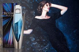 £12 instead of £21.01 for a 100ml Beyoncé Pulse eau de parfum from Deals Direct – save 43%