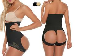 £12 instead of £45 (from Boni Caro) for bum enhancing shapwear - choose from black or beige and save 73%
