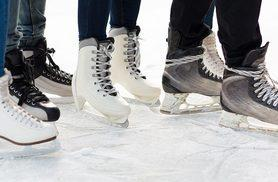 £5 instead of £10 for ice rink entry and skate hire with Planet Ice Group & Silver Blades Ice Rinks - choose from eight locations and save 50%