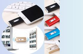 £9.99 instead of £45.01 (from EFMall) for an 8GB lightning iFlash phone drive, £12.99 for 16GB, £14.99 for 32GB, £16.99 for 64GB or £19.99 for 128GB - save up to 78%