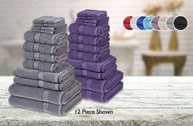 £12 instead of £79.99 (from Groundlevel) for a six-piece towel bale, £17.99 for a 12-piece bale - choose from 10 colours and save up to 85%