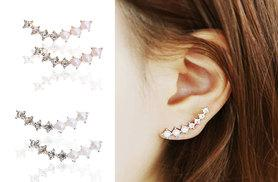 £5 instead of £22 (from i Luv Boutique) for a pair of crystal ear climber earrings, £8 for two pairs – choose from gold or silver colours and save up to 78%