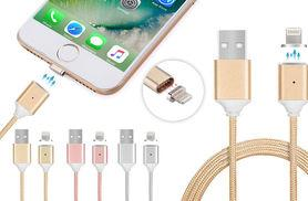 £8.99 instead of £20.99 for a magnetic charging cable available in gold, rose gold and silver from Ckent Ltd - save 57%