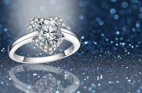 £12 instead of £149 (from Your Ideal Gift) for a crystal ring - save 92%