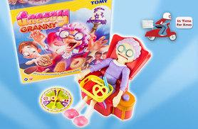 £16 (from Media4Less) for a Tomy® Greedy Granny game