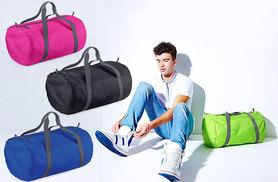 £6.99 instead of £24.03 (from Treats on Trend) for a pack-away gym bag - save 71%