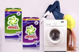 £13.99 instead of £31 for an Ariel Actilift or Actilift colour washing powder from Ckent Ltd - save 55%