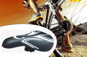 £5.99 instead of £19.99 (from ComXuk) for a padded mountain bike seat - save 70%