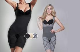 £9.99 instead of £119 (from Boni Caro) for a natural bamboo body shaper - save 92%
