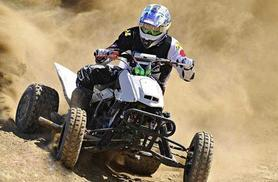 £25 instead of up to £75 for a 5-mile quad biking experience for 1 person at KJB Quadcross, Kent - save 67%