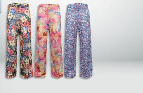 £8.99 instead of £24.99 (from The Fashion City) for a pair of printed palazzo trousers, or £16 for two pairs - pick from twelve designs and save up to 64%