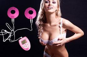 £7.49 instead of £34.99 (from SalonBoxed) for an electronic breast 'firming' device - boost your bust and save 79%
