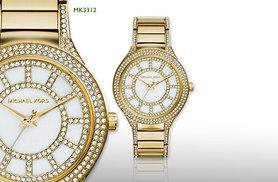 £139 instead of £255.01 for a ladies' Michael Kors Kerry watch - choose from three designs and save 45%