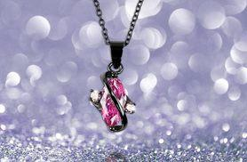 £34.99 instead of £279 (from Your Ideal Gift) for a 2.5 carat pink sapphire pendant on a 10k black gold filled chain - save 87%