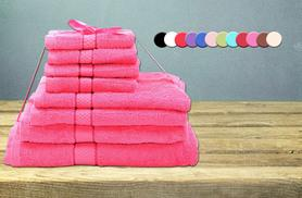£9.99 instead of £79.99 (from Groundlevel.co.uk) for an 8pc set of cotton towels, or £18.99 for a 16pc set - choose from 13 colours and save up to 88%