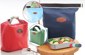 £3.99 instead of £14.99 for a thermal tote-style lunch bag, or £6 for two bags - save up to 73%