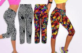 £6 instead of £26.16 (from Uniquely Zero) for a pair of printed workout leggings - choose from 4 designs and save 85%