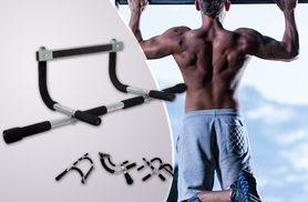 £7.99 instead of £59.99 (from Snap One Up) for a door gym exercise pull-up bar - save 87%