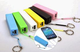 £5.99 instead of £23 (from Mobile Heads) for a 1800 mAh Powerbank keyring - choose from six colours and save 76%