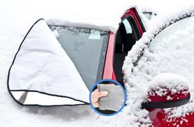£4.99 instead of £17 (from UK Home and Garden Store) for a magnetic windscreen cover - save 71%