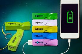 £6 instead of £29.99 (from ClickWrap) for a twisted Powerbank smartphone charger - choose from five colours and save 80%