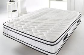 From £199 (from Cheap Mattresses) for a 3500 Regal Series quilted pocket sprung mattress - choose single, double, king or super king and save up to 75% + DELIVERY INCLUDED!