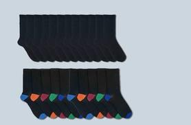 £6 (from SA Products) for a pack of 12 men's socks, or £12 for a pack of 24 - choose plain black or black with coloured tips and save up to 60%