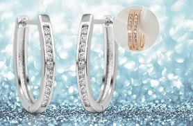 £6 instead of £25 (from Elle & Be) for a pair of U-hoop earrings made with Swarovski Elements - choose between 18k white or yellow gold plating and save 76%