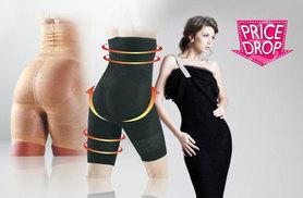 £3.99 instead of £19.99 for a pair of spandex firm control body contouring pants - choose black or beige and save 80%