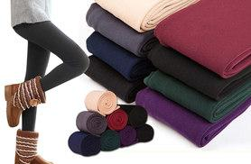 £4.99 instead of £24.99 (from Marcus Emporium) for a pair of thermal leggings in a choice of colours, £8.99 for two pairs - snuggle up and save up to 80%