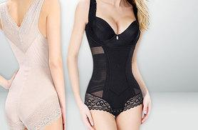 £12 instead of £79 (from Boni Caro) for a spandex 'slimming' body suit - choose black or nude and save 85%