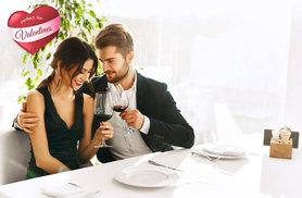 £49 for a three-course Valentine's Day dinner and party for two, £99 for an overnight stay and breakfast at Ramada Warwick Hotel, Kenilworth - save up to 38%