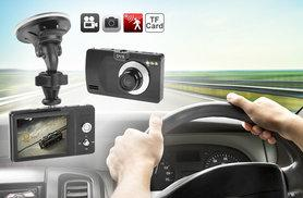 £15.99 instead of £39.99 for a HD portable car DVR with an LCD screen - save 60%