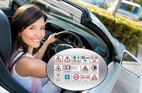£19 (from e-Careers) for an online driver theory training course - get into gear (in theory)