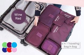 £6.99 instead of £24.99 (from Fakurma) for a six-piece luggage organiser set - choose from six stylish colours and save 72%