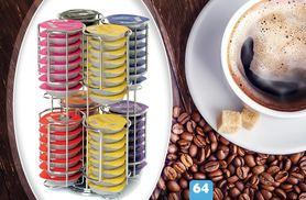 £8 instead of £32 for a 48-capsule coffee pod holder, £10 for a 64-capsule holder - sip and save up to 75%