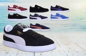 £39 instead of £55 for a pair of Puma Classic eco suede trainers - choose from eight colour and 10 sizes and save 29%