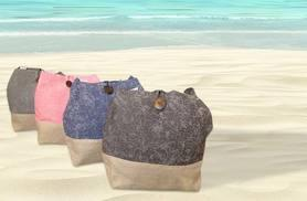 £9 instead of £35.99 (from Trendy Look) for a large canvas beach bag - choose from black, grey, navy or pink and save 75%