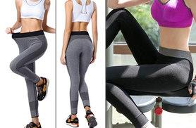 £6.99 instead of £34.99 (from Who Runs the World) for a pair of stretchy workout leggings - choose from grey or black and save 80%