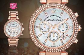 £109 instead of £229 for a Michael Kors ladies' Parker Chronograph watch - save 52%