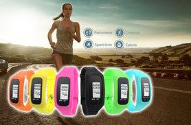 £6.99 instead of £40 for a 2Fit fitness activity tracker - save a shaped up 83%