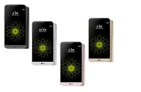 £10 (from The Smartphone Company) for an LG G5 32GB when you sign up to a 24-month 4G contract from The Smartphone Company + DELIVERY INCLUDED!