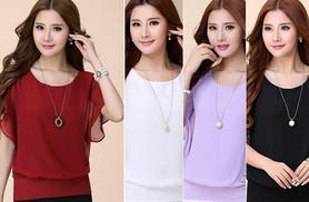 £6.99 instead of £29.99 (from EFMall) for a short sleeved batwing blouse - choose from four colours and save 77%