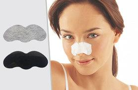 £5 instead of £16 (from Boni Caro) for a pack of 12 black and white blackhead pore strips - save 69%