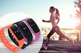 £16.99 (from EFMall) for a 5-in-1 sports health bracelet - choose from three colours!