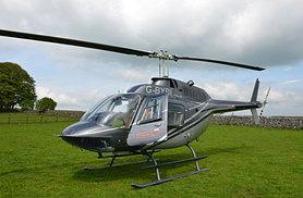 £89 for a jet-powered helicopter tour of one of nine UK cities from Buyagift!