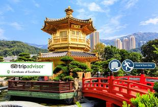 £599pp instead of up to £1178pp (from Travel and Taste) for a six-day tour of Hong Kong, including trips to Macau, Disneyland and Madame Tussaud's - save up to 49%